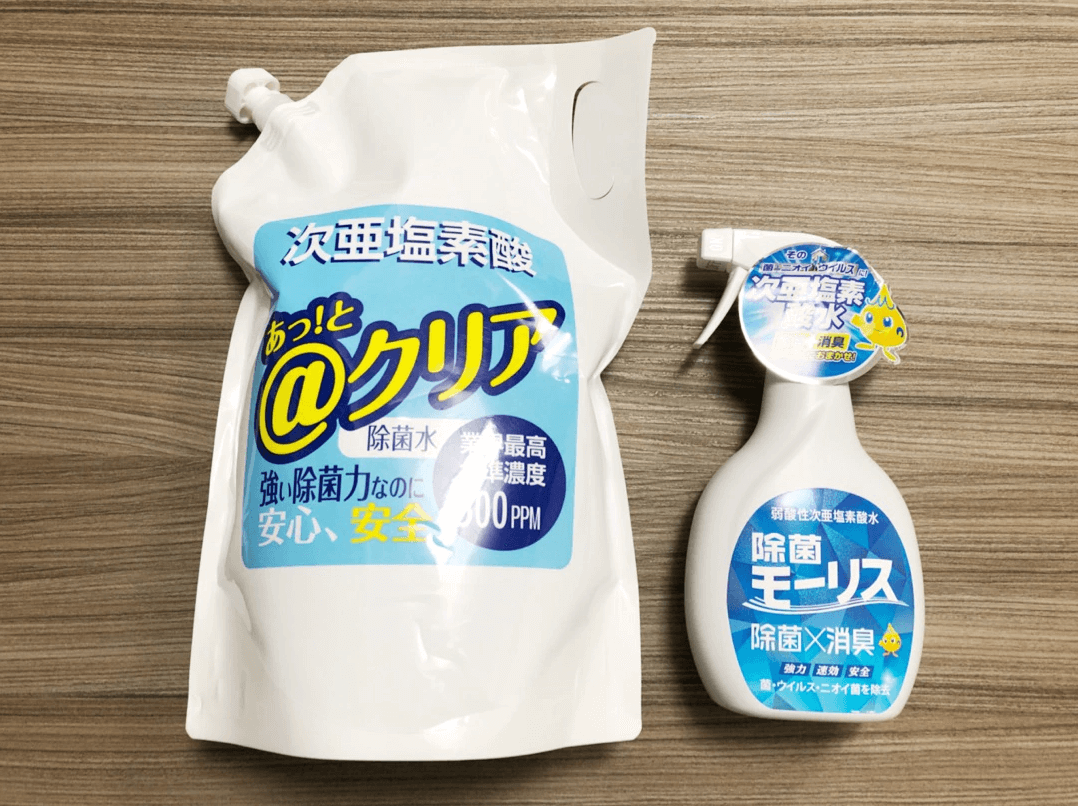 【次亜塩素酸水】の弱点は?より効果的な使い方と選び方