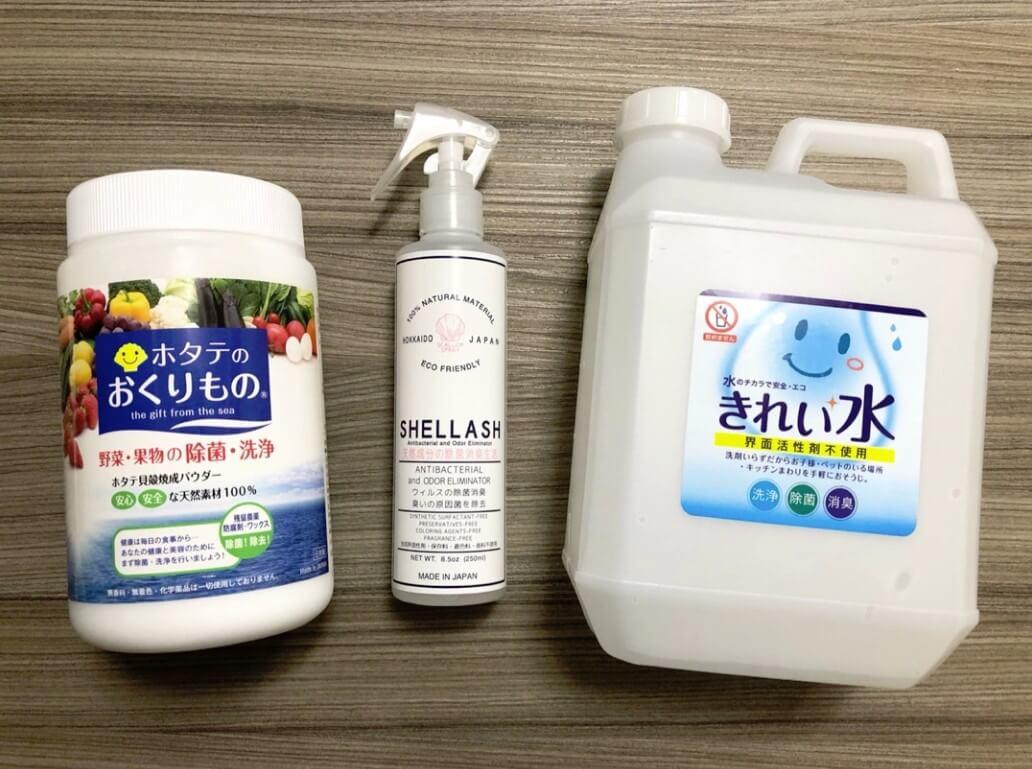 【ホタテの粉】【きれい水】も検証!「強アルカリ性水商法」についてのまとめ