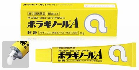 痔のお薬『ボラギノール』をシワ用美容液として使う?