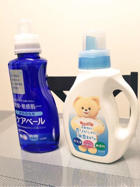 敏感肌用の洗濯洗剤「ファーファ」「ケアベール」を使ってみた