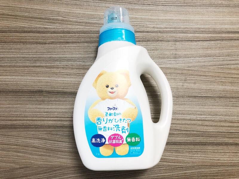 【続報】ファーファ「柔軟剤の香り引き立つ無香料洗剤」成分変更…運営に問い合わせて2ヶ月待った結果