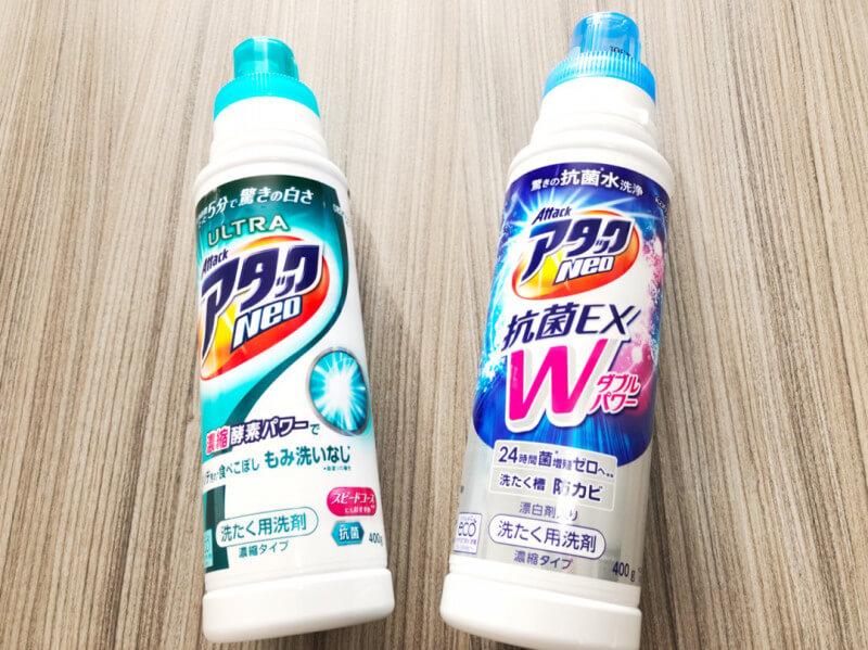 敏感肌に「酵素」&「抗菌」は注意?! 洗濯用洗剤の酵素や漂白剤の働きとデメリット
