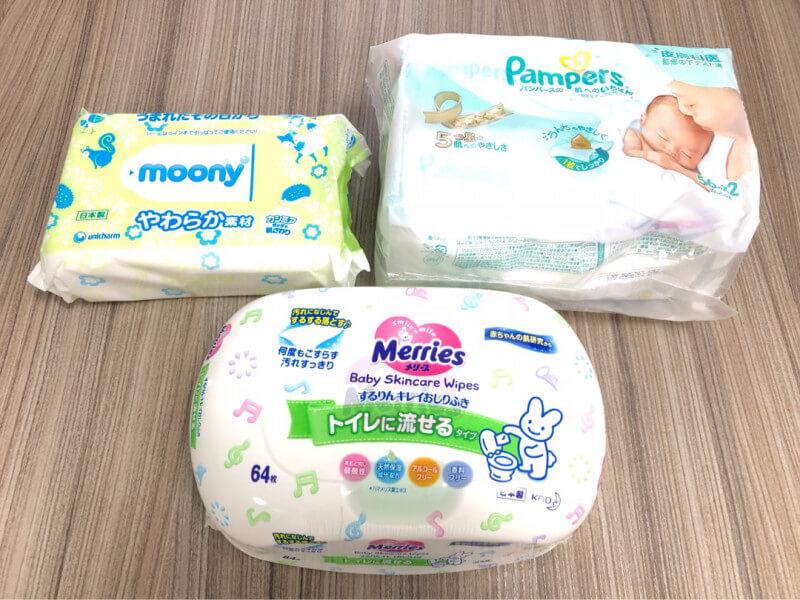 赤ちゃんの「おしりふき」比較 ~各製品の特徴と注意したい成分~