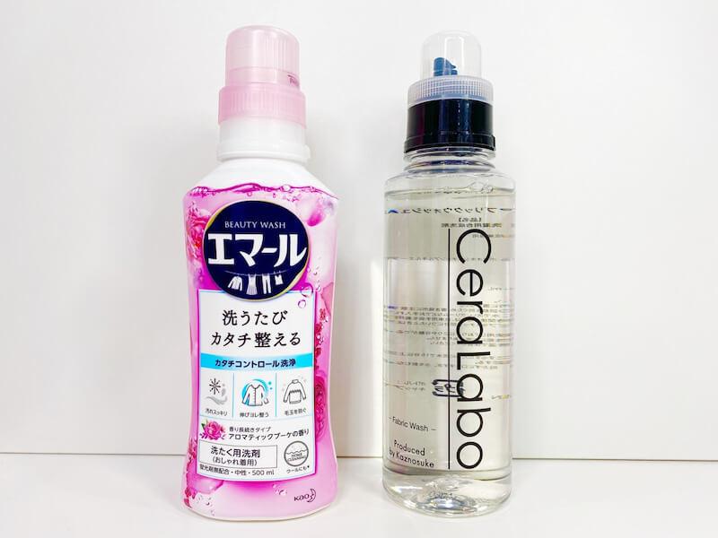 マスク消毒に「塩素系漂白剤」は不要!【おしゃれ着洗剤】を住宅&マスク消毒洗剤として活用する方法