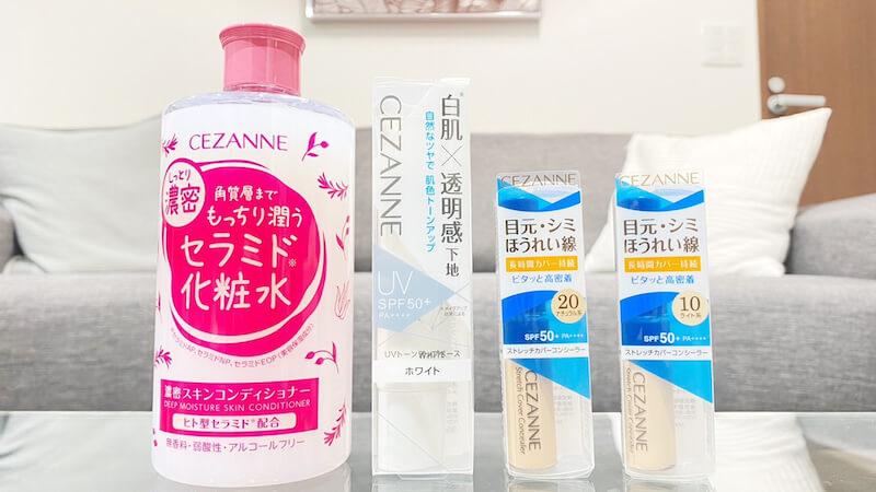 セザンヌ春の新作から注目商品3点を一挙解説!【濃密セラミド化粧水・白肌透明感下地・コンシーラー】