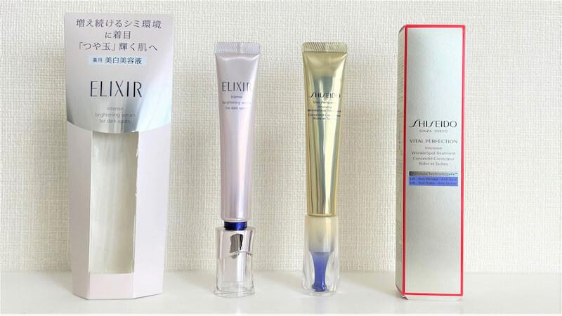 【レチノ-ル×4MSK×トラネキサム酸】の美白美容液『エリクシール スポットクリアセラム』解説!